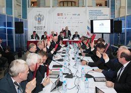 Утверждена дата Всероссийского съезда строителей