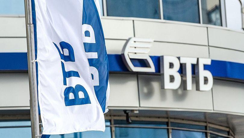 Банк ВТБ развивает сотрудничество с МУПП «Гордормостстрой»