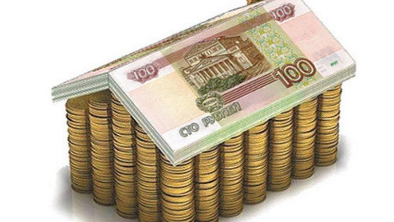 Счета на капремонт домов могут приравнять к депозитам