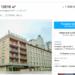 Гостиницу «Выборгская» в Петербурге продают через Avito за 1 млрд рублей