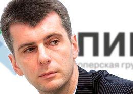 Прохоров продаст 84% ОПИНа