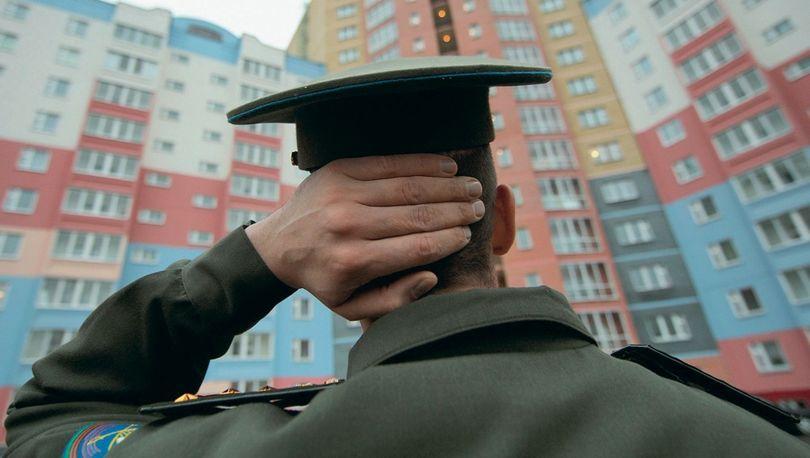 Военных ипотечников исключат из банка кредитных историй