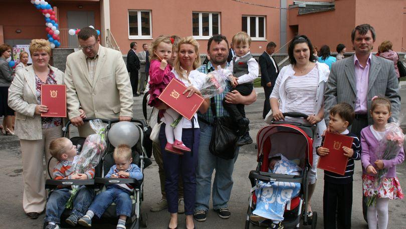Многодетные семьи Кировского района