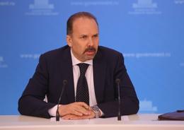 Мень: В 14 субъектах РФ выявлены нарушения в сметах по капремонту