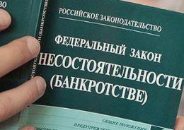 Банкротство ЗАО «ГК СУ-155» не повлияет на достройку домов