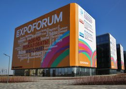 ПМЭФ: Вена поможет Петербургу  развивать город- спутник «Южный»