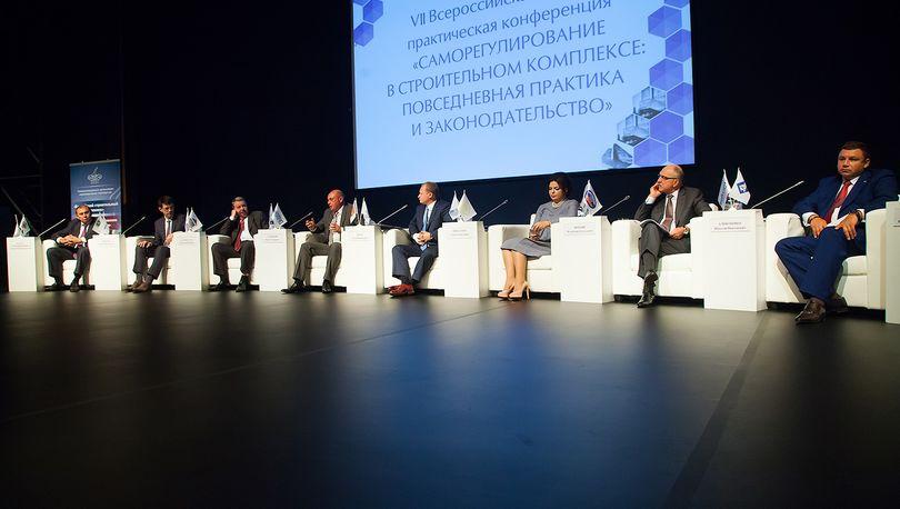 Эксперты строительной отрасли обсуждают в Петербурге проблемы выхода из кризиса