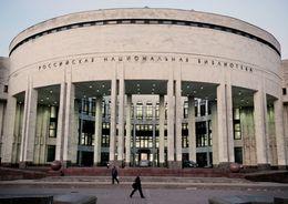Суд не остановил работы по строительству фондохранилища РНБ