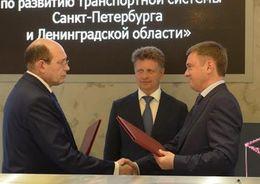 ПМЭФ: Ленобласть и «Автодор» будут сотрудничать  при строительстве М11