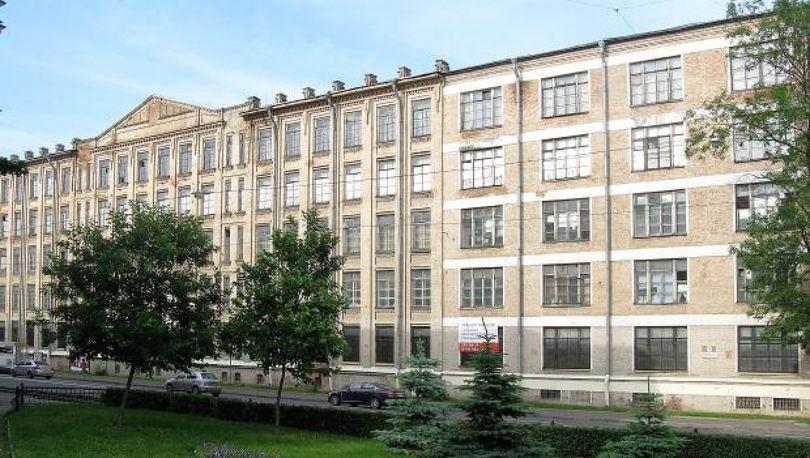 фабрика Георг Ландрин