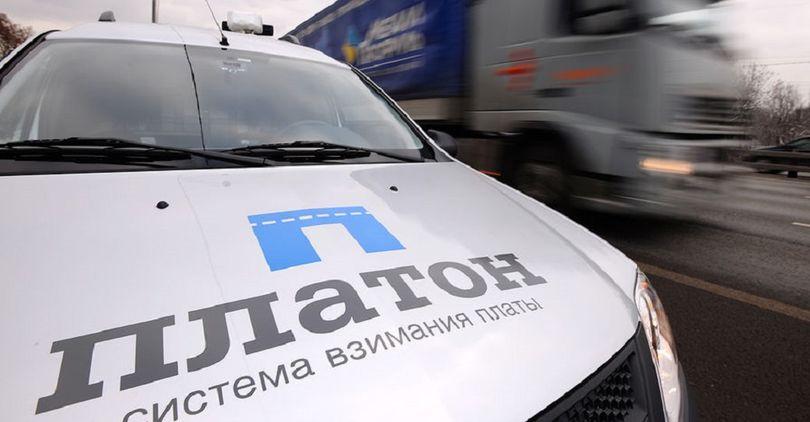 Правительство РФ поручило Минтрансу проработать возможность однократного повышения тарифа