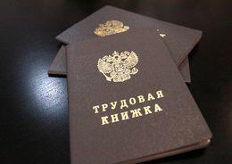 В Петербурге сократят почти 20 тыс. работников