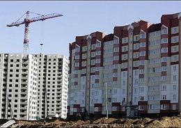Мень: Объем ввода жилья в 2015 г составит до 75 млн кв. м