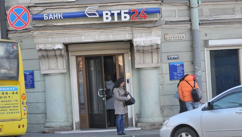 ипотека, ВТБ24