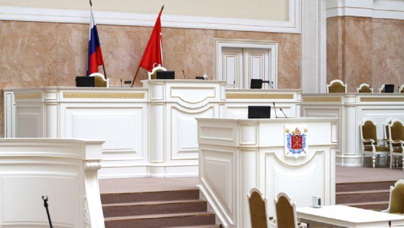 Закон Санкт-Петербурга