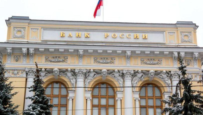Банк России не изменил ключевую ставку