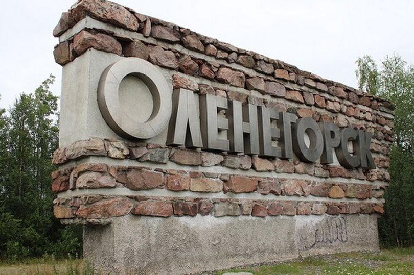 Оленегорскводоканал