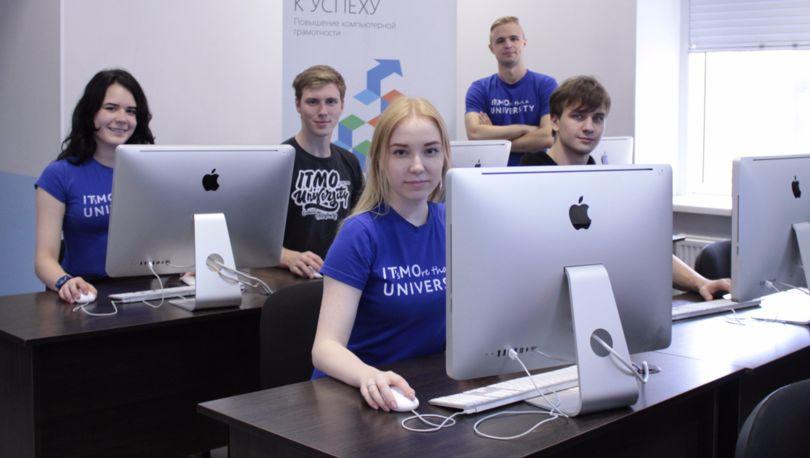 студенты не мерзнут