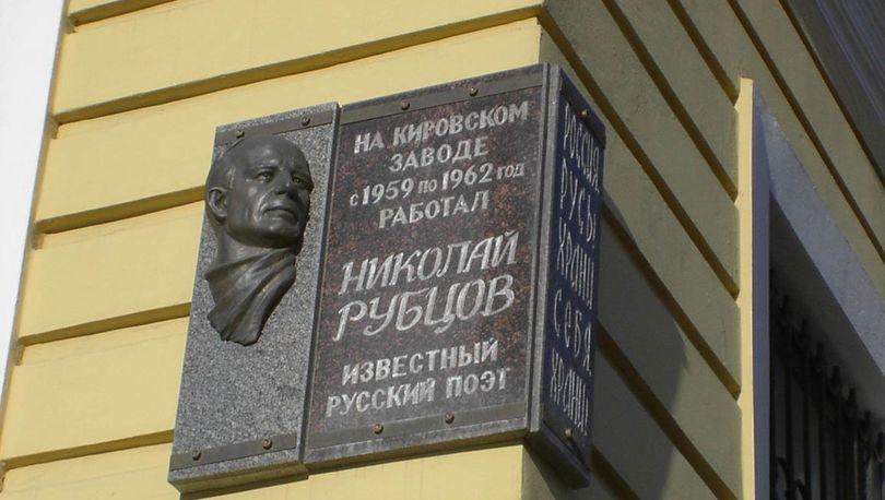 ЗакС Петербурга утвердил новые правила установки мемориальных досок