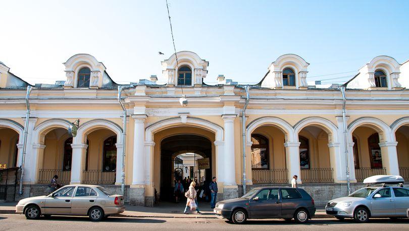 Пушкин Гостиный двор