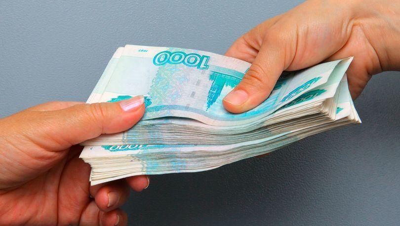 АО ССМО «ЛенСпецСМУ» произвело выплаты по облигационному займу
