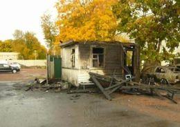 Два человека погибли при пожаре в ЦПКиО