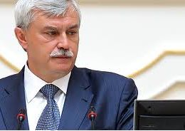 Полтавченко не видит острой необходимости в проведении досрочных выборов губернатора