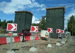 Смоленские ворота