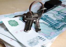 Более 30% россиян ожидают снижения цен на жилье