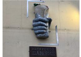 памятник шаверме