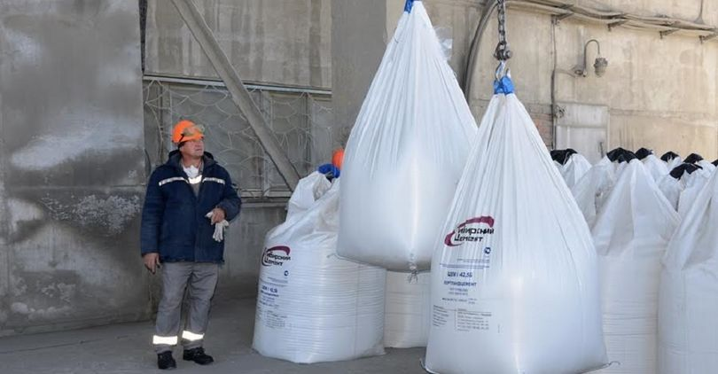 «Сибирский цемент» снизил производство
