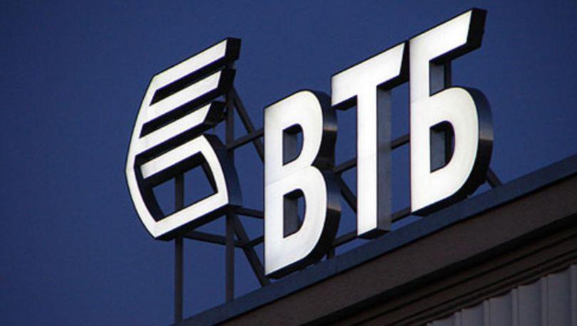 Всередине зимы будущего года ВТБ24 присоединиться кбанку ВТБ