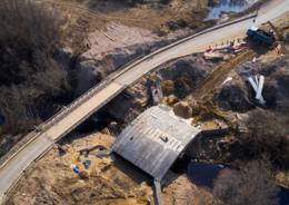 мост через Ковру