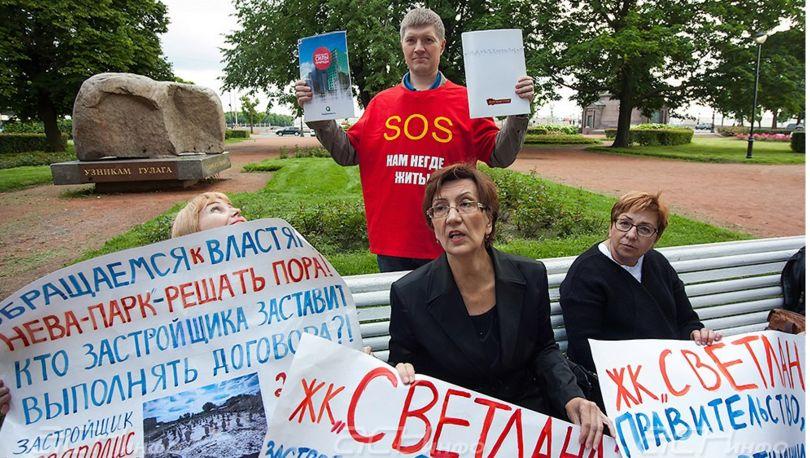 Обманутые дольщики провели митинг в центре Петербурга