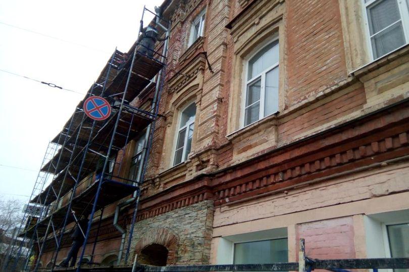 капремонт фасадов