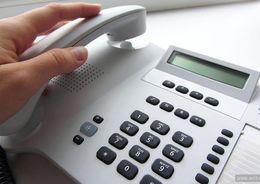 Управление Росреестра проведет «горячую» телефонную линию