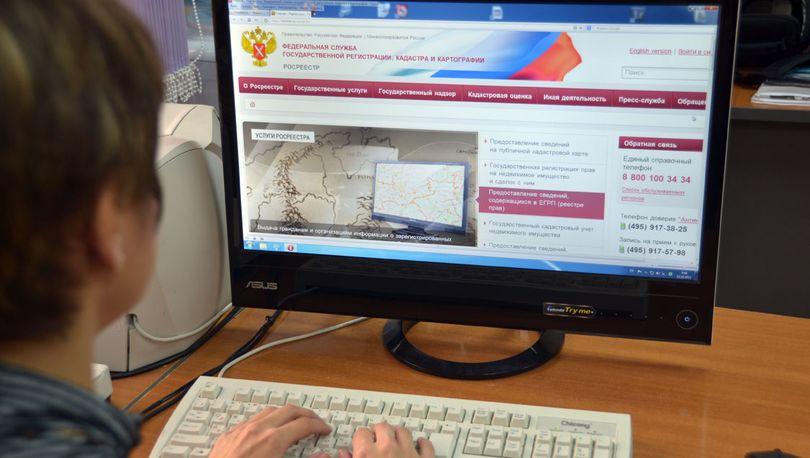 Управление Росреестра сократило срок государственной регистрации прав