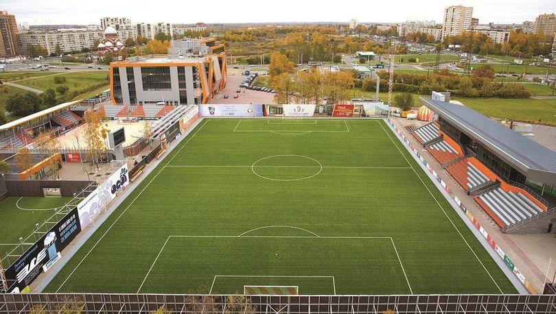 Нова Арена