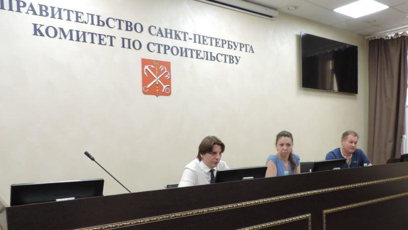 Комитет по строительству