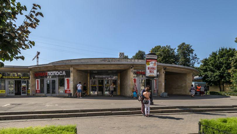станция «Фрунзенская»