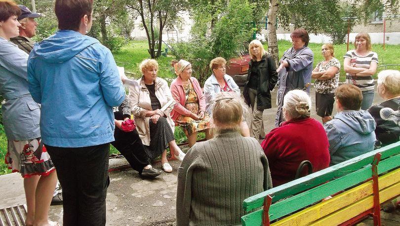 собрание жильцов