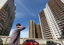 Спрос на инвестиционные квартиры снизился