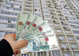 АИЖК предлагает отменить налог на имущество для собственников арендного жилья