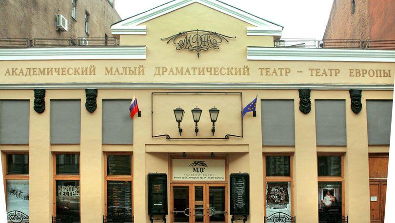 Нового подрядчика для театра Европы выберут в феврале