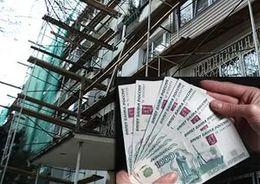 В Фонде капремонта Ленобласти сменился руководитель