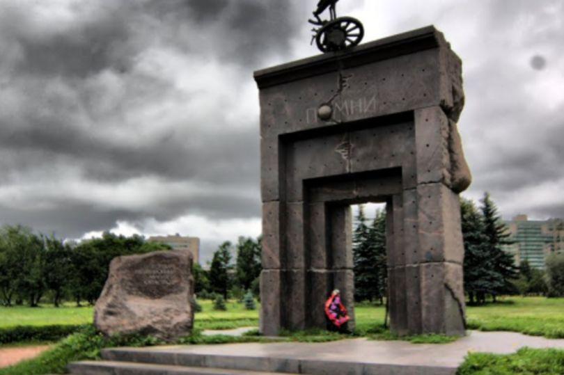 парк имени сахарова