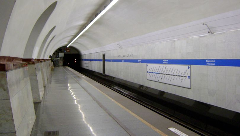 станция метро «Фрунзенская»