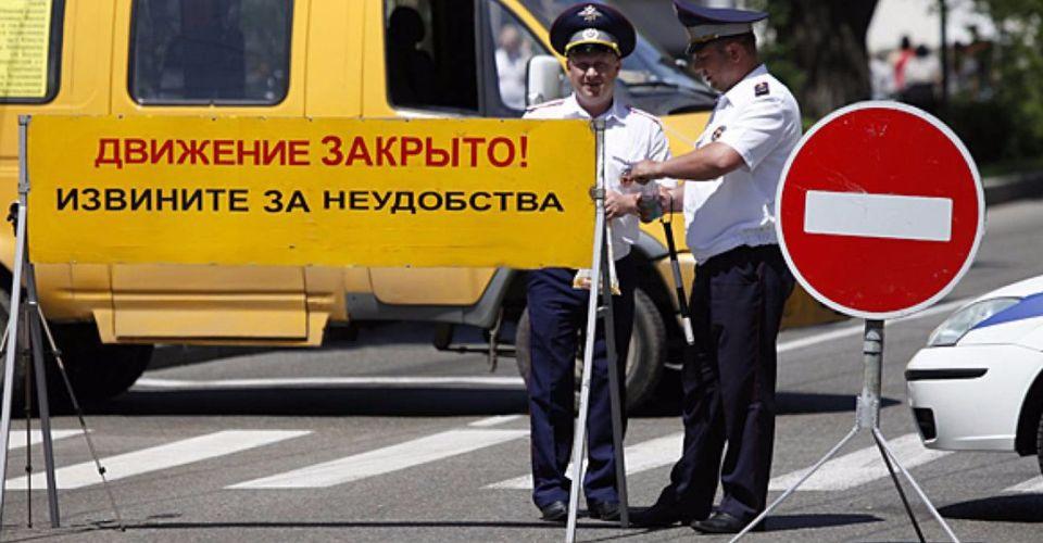 В дни празднования Дня города в Обнинске вводятся следующие временные ограничения на движение автотранспорта