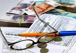 С 1 июля рост тарифов ЖКУ не превысит 9,5%