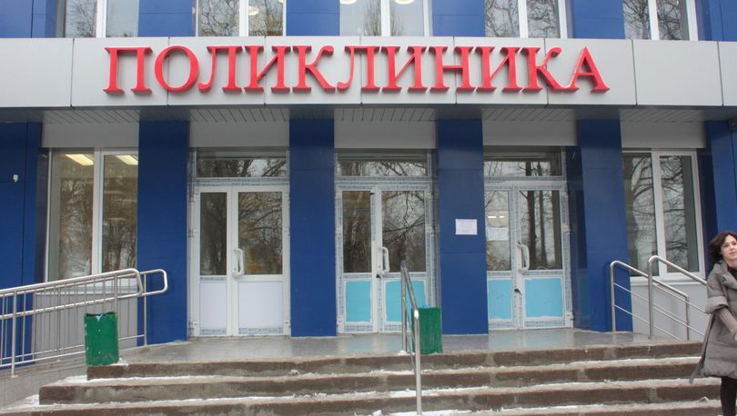 Поликлинику в Славянке построят по концессии